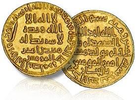 sharia gold